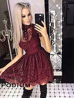 Красивое Гипюровое Платье. Цвет Марсала