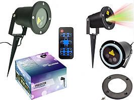 Лазерный проектор LASER