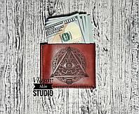 """Коричневый кожаный карткейс/картхолдер """"Illuminati"""", фото 1"""