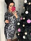 Женское красивое платье с пайетками серебро, зеленое, черное