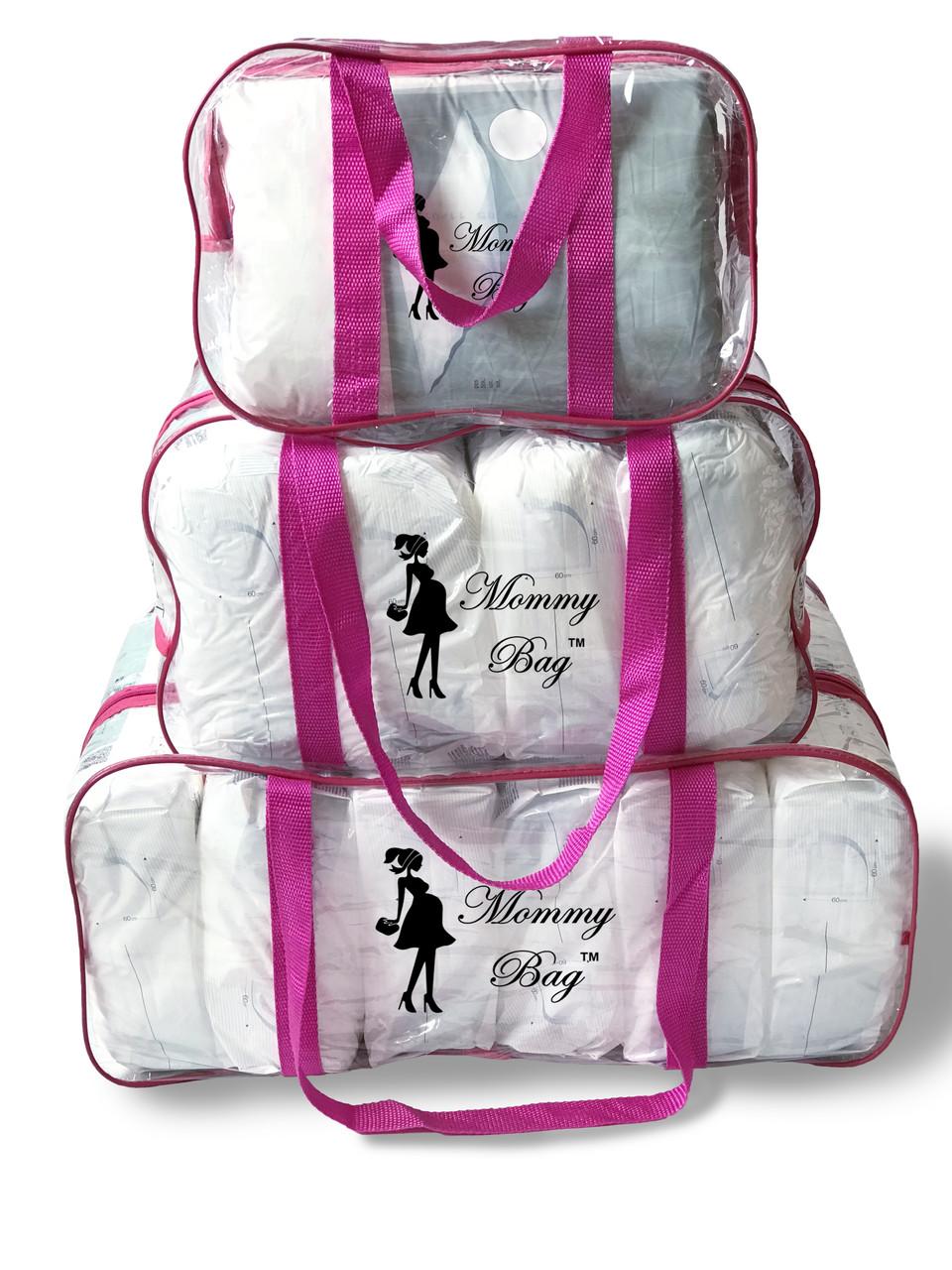 Набор из 3 прозрачных сумок в роддом Mommy Bag - S,M,L - Розовые