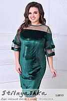 Большое бархатное праздничное платье бутылка