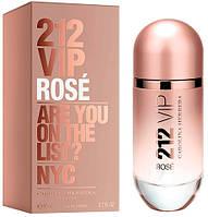 Женский парфюм Carolina Herrera 212 Vip Rose