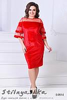 Большое бархатное праздничное платье красное