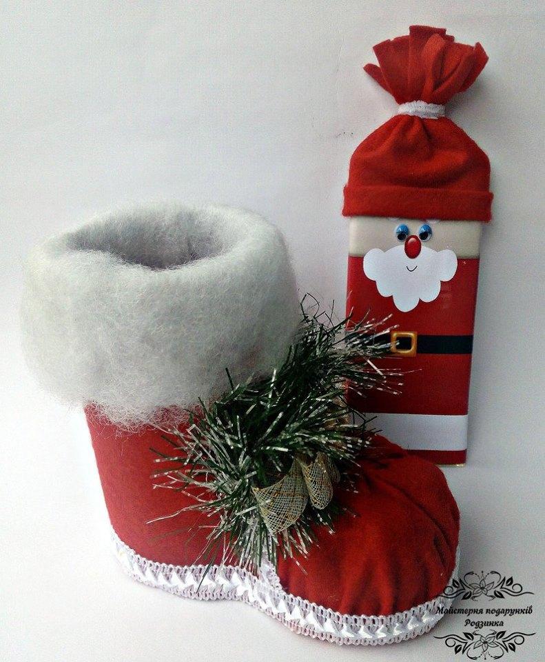 Подарункова коробка Новорічний чобіток (Міні)