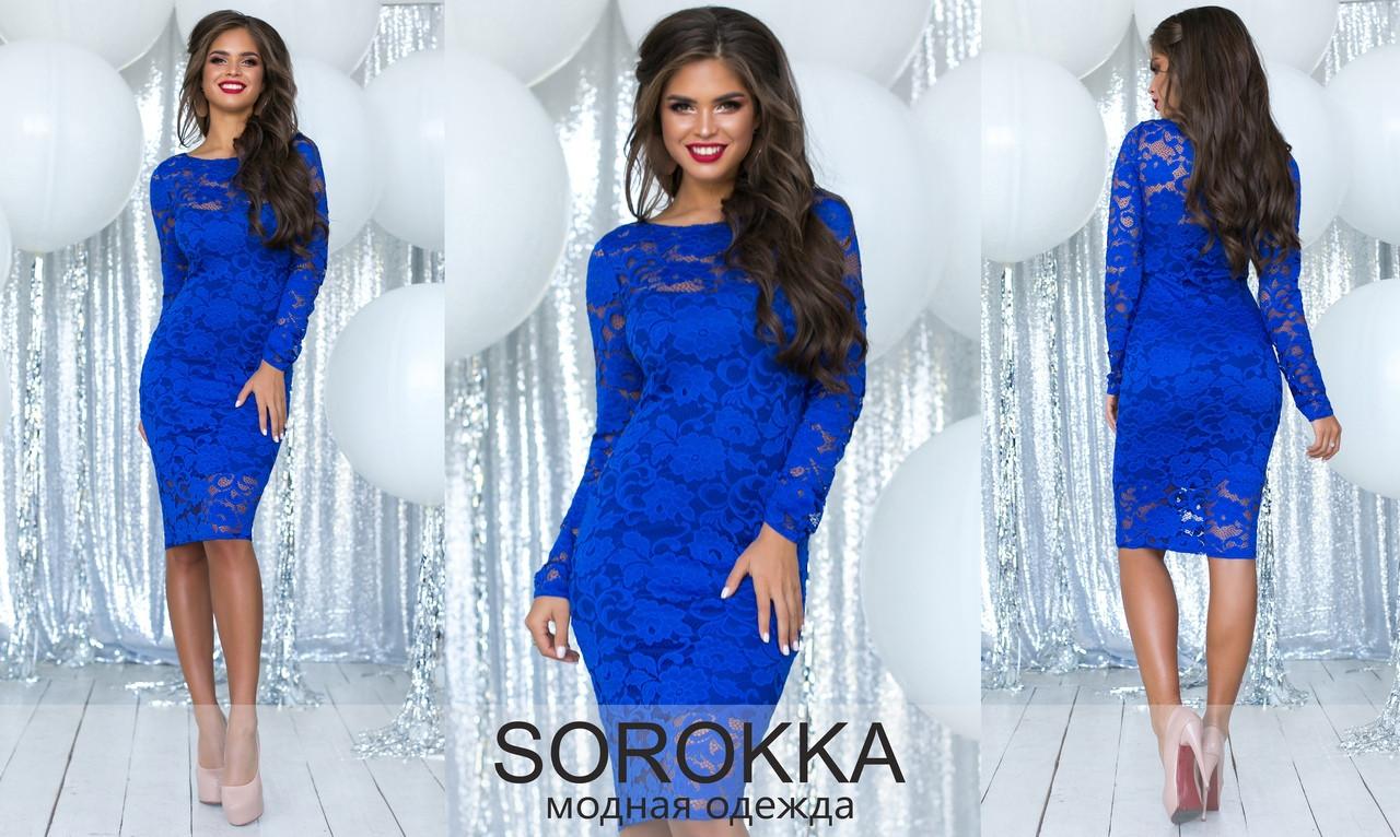 Облегающее гипюровое  платье размеры: 42,44,46