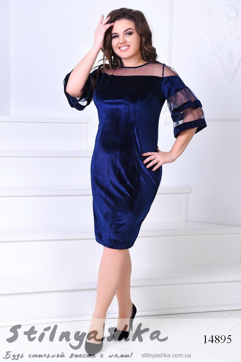 Большое бархатное праздничное платье индиго, фото 1