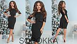 Облегающее гипюровое  платье размеры: 42,44,46, фото 3