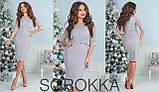 Облегающее гипюровое  платье размеры: 42,44,46, фото 4
