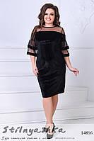 Большое бархатное праздничное платье черное