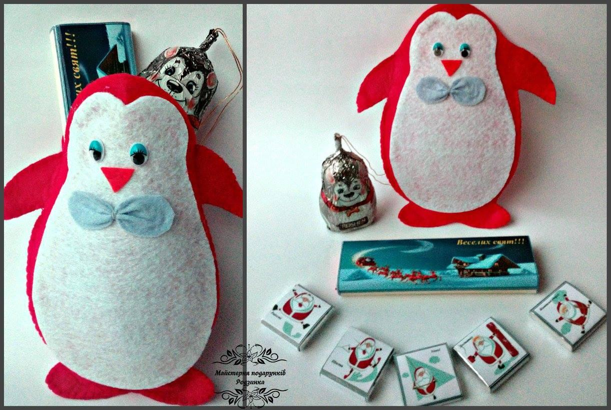 Новорічний подарунок пінгвін із фетру