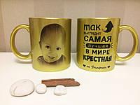 Чашка лучшей крестному с фото