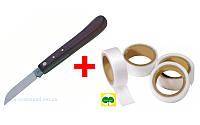 Нож нескладной универсальный TINA 685 (Германия)   Прививочная лента Buddy Tape BT5/25