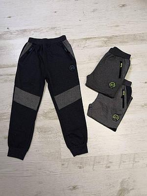 Спортивные брюки для мальчиков Seagull 116-146 р.р.