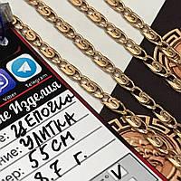 Золотая цепочка ромб в категории золотые цепочки в Украине. Сравнить ... f506b5571bfb7