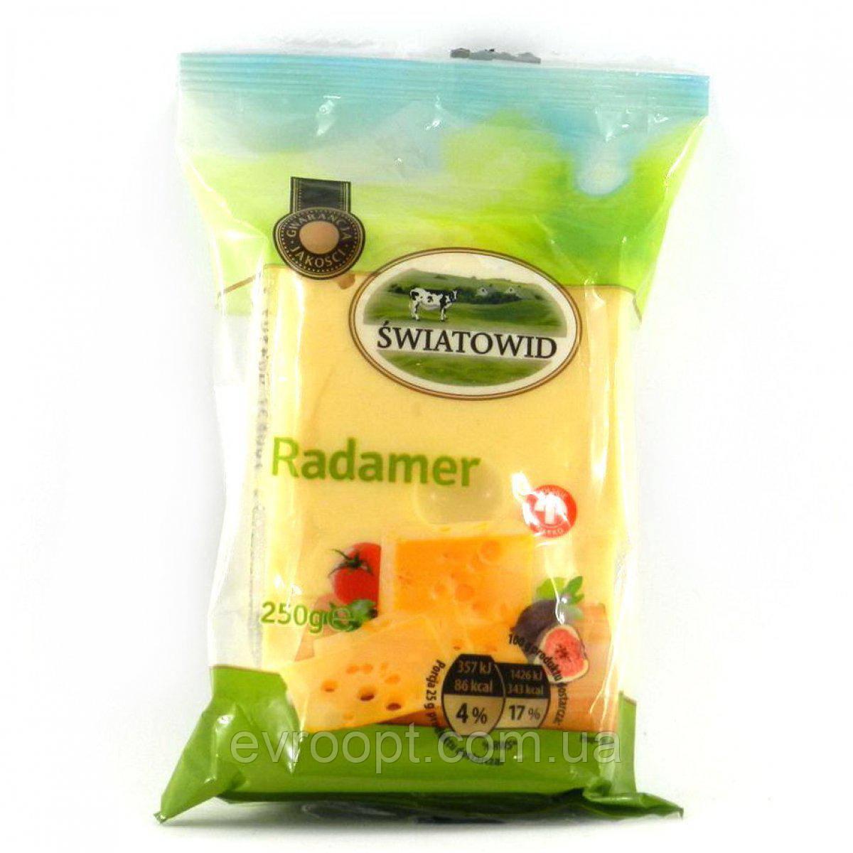 Сыр Swiatowid Radamer 250г гр.