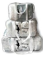 Набор из 3 прозрачных сумок в роддом Mommy Bag сумка - S,M,L - Белые