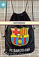Рюкзак спортивный футбольный , фото 1