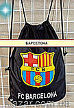 Рюкзак спортивный футбольный , фото 2