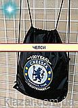 Рюкзак спортивный футбольный , фото 3