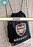 Рюкзак спортивный футбольный , фото 5