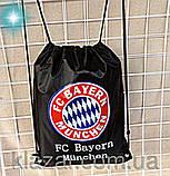 Рюкзак спортивный футбольный , фото 6