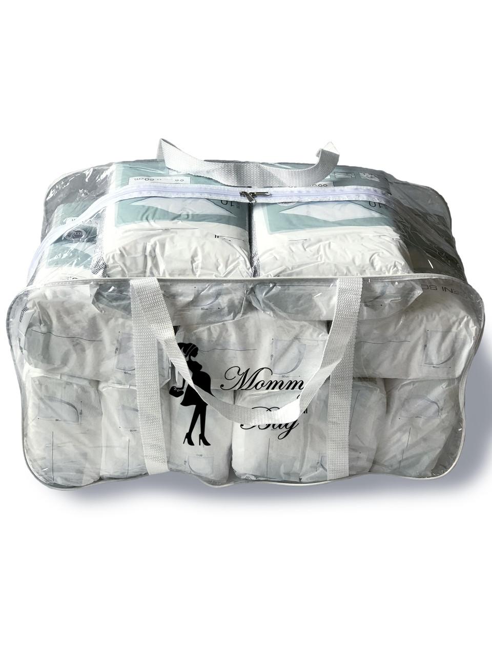 Сумка прозрачная в роддом Mommy Bag - XL - 65*35*30 см Белая
