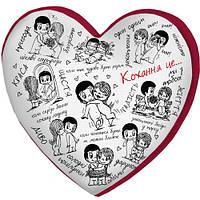 Подушка сердце 3D (3DPS_15L024_KR)