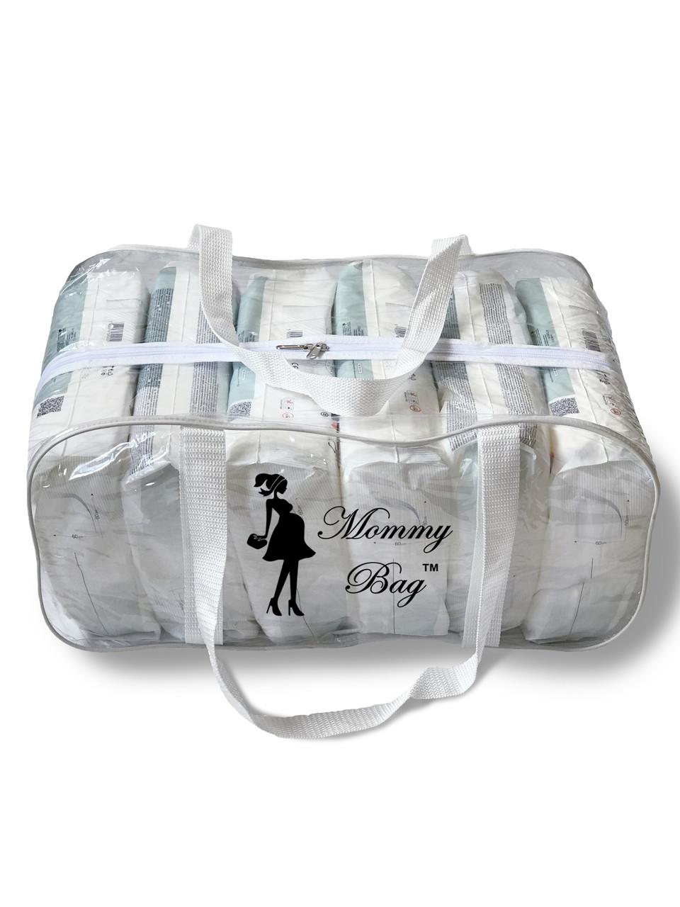 Сумка прозрачная в роддом Mommy Bag - L - 50*23*32 см Белая