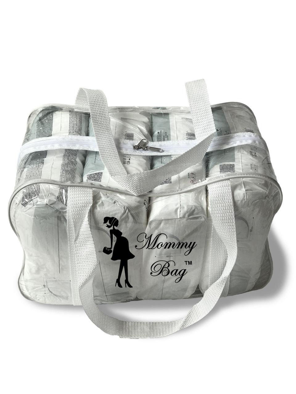 Сумка прозрачная в роддом Mommy Bag - M - 40*25*20 см Белая