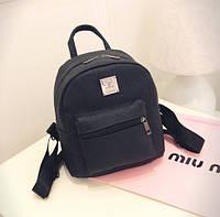 Женский рюкзак вместительный (черный,серый) Сlassic