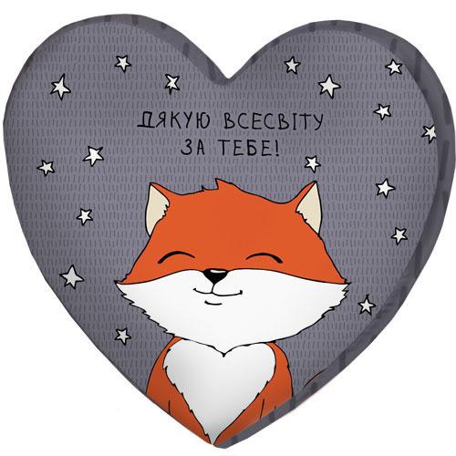 Подушка сердце 3D Дякую всесвіту за тебе! 40х40х7,5 см (3DPS_17L039)