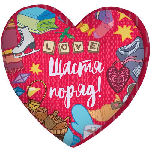 Подушка сердце 3D Love Щастя поряд! 40х40х7,5 см (3DPS_17L047)