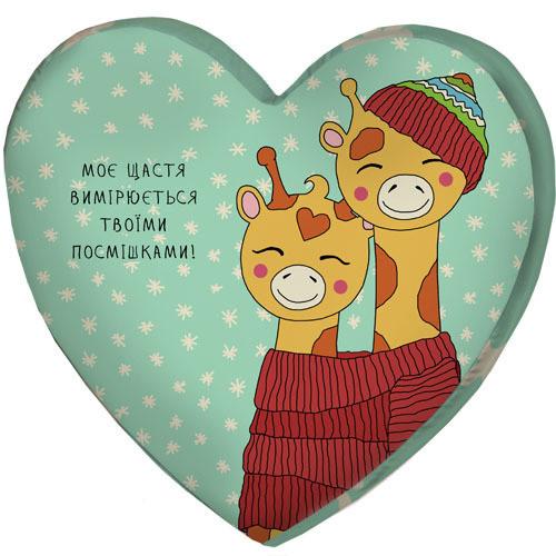 Подушка сердце 3D Моє щастя вимірюється твоїми посмішками! 40х40х7,5 см (3DPS_USAN008)
