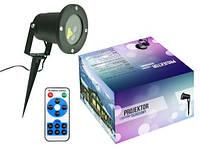 Лазерный проектор IP65 + PILOT, фото 1