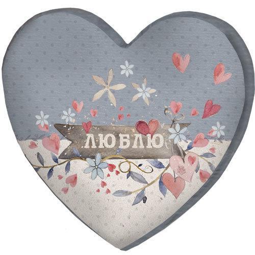 Подушка сердце 3D Люблю 40х40х7,5 см (3DPS_18L032)