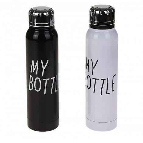 Термос -500 мл , Термос My Bottle, термокружка, Май ботл термос, термос для напитков, термос My Bottle