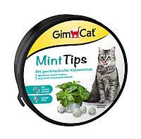 Витаминизированное лакомство для котов и кошек Gimcat Cat-Mintips с кошачьей мятой 90 таблеток