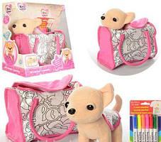 Собачка в сумочке Кикки 3643