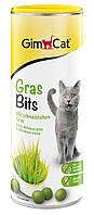Витаминизированное лакомство для котов и кошек Gimcat GrasBits с травой 710 шт