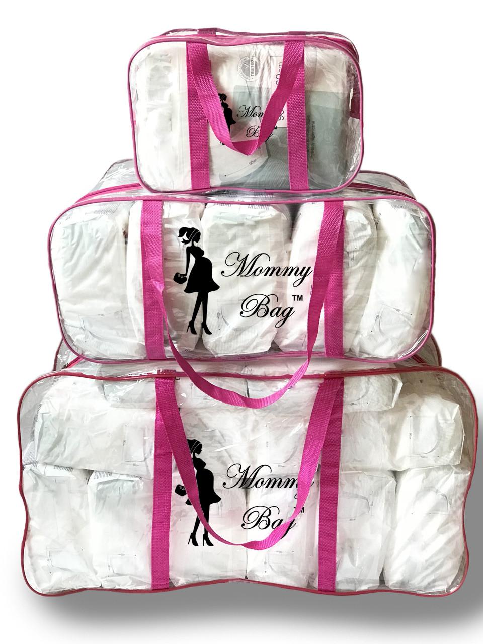 Набор из 3 прозрачных сумок в роддом Mommy Bag - S,L,XL - Розовые