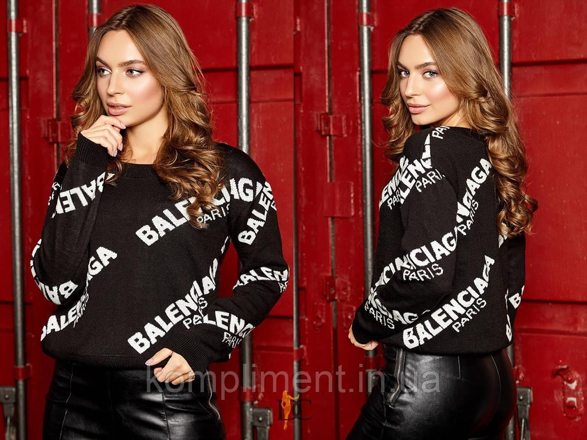 Стильный женский шерстяной свитер с надписью, черный