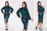 Женская стильная юбка ЖМ343(бат), фото 1