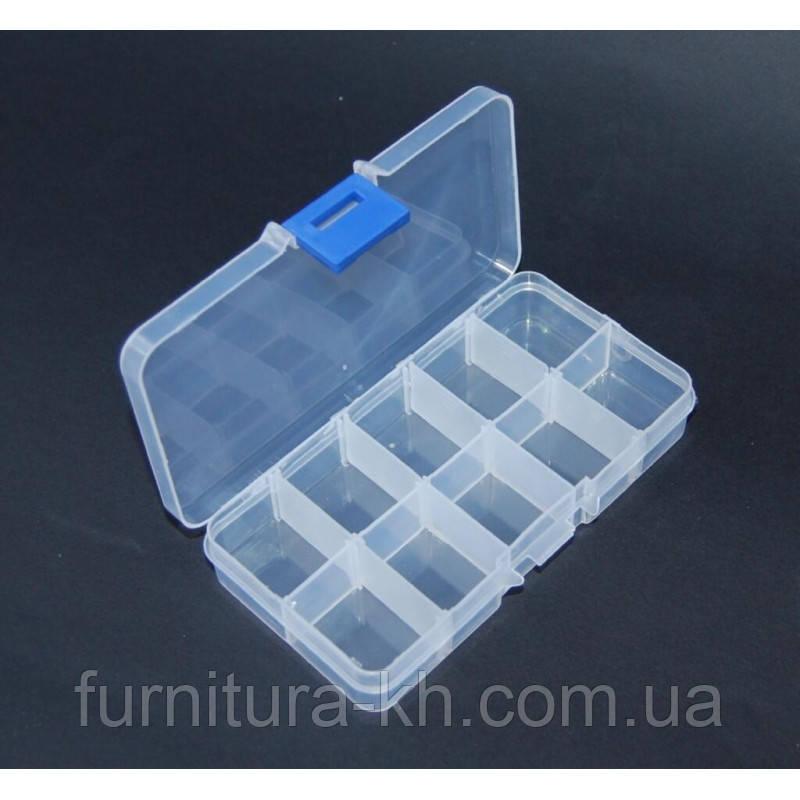 Органайзер для рукоделия 10 ячеек 12,5 см х6,5 см х 2,3 см (одна синяя защелка)