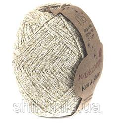 Трикотажный шнур Knit&Shine,цвет бежевый