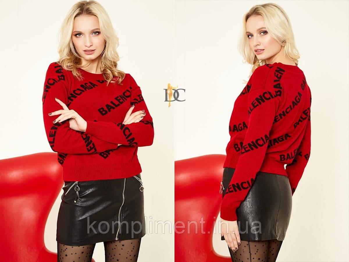 Стильный женский шерстяной свитер с надписью, красный.