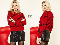 Стильный женский шерстяной свитер с надписью, красный., фото 1