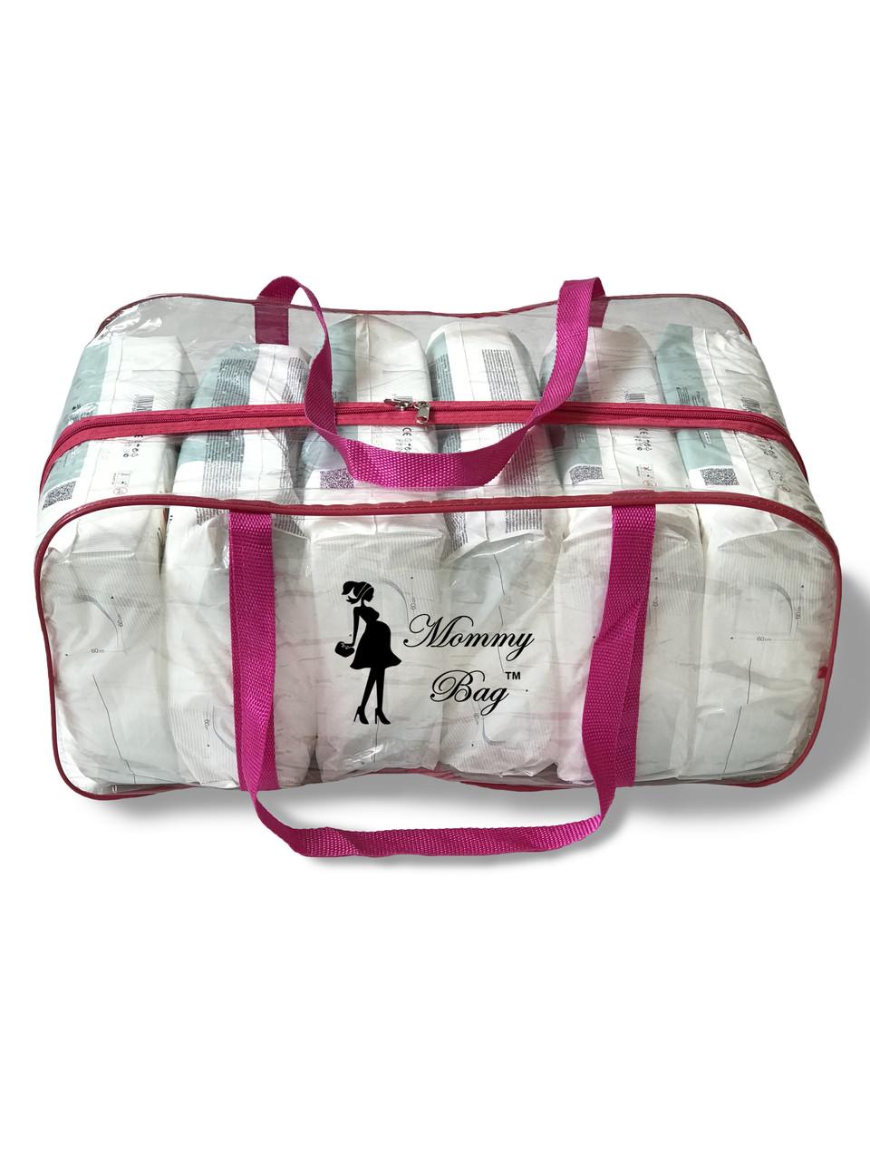 Сумка прозрачная в роддом Mommy Bag - L - 50*23*32 см Розовая