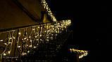 Гирлянда LED бахрома 120 светодиодов (мульти, белая, синяя, желтая, розовая) , фото 3