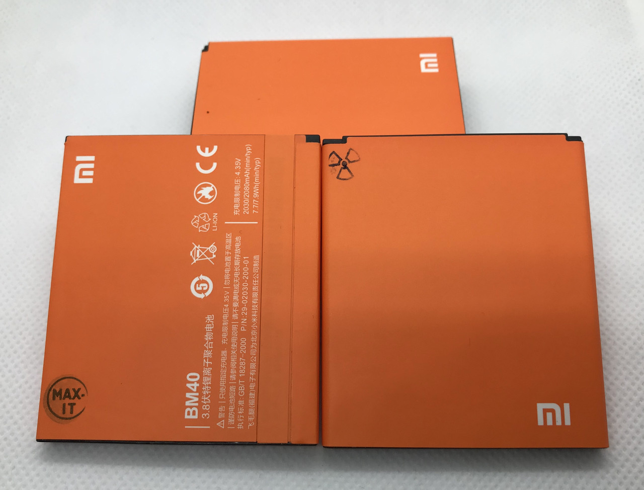 Аккумулятор Xiaomi Mi2A  BM40